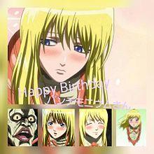 Happy Birthdayパンデモニウムさん! プリ画像