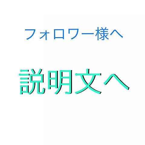 【お知らせ】説明文への画像(プリ画像)