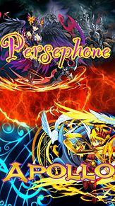 パズドラリク:ペルセポネ&アポロンの画像(プリ画像)