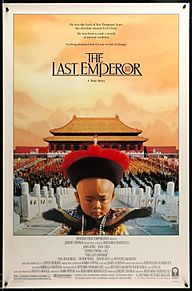 last emperor プリ画像