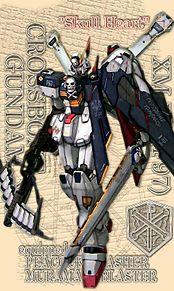 クロスボーンガンダムX1改フルクロス 待受(祭)の画像(プリ画像)