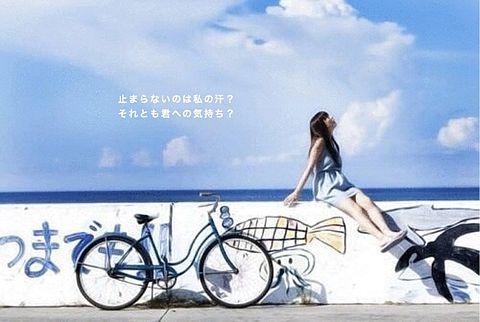 SHISHAMO 君と夏フェスの画像(プリ画像)