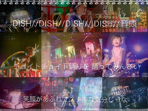 DISH// DISH//音頭(保存→ポチorコメ)の画像(プリ画像)