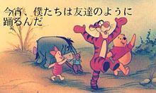 SEKAINOOWARI/dragonnightの画像(プリ画像)