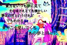 眠れる森の美女の画像(ワンスアポンアドリームに関連した画像)