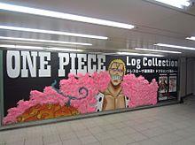 ピンクのモコモコが渋谷駅に出現 詳細へ… プリ画像
