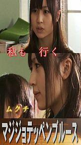 AKB48 小森美果 プリ画像