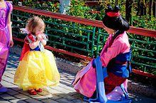 Mulanの画像(白雪姫 実写に関連した画像)