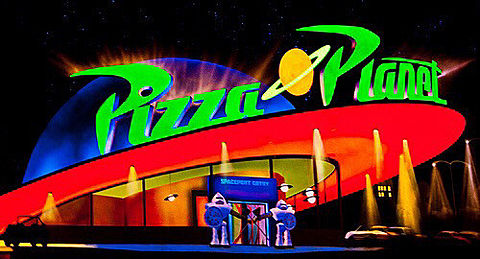 pizza planetの画像 プリ画像