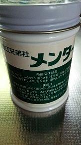 メンターム×缶