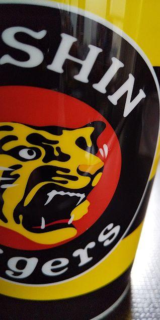 カップヌードルホルダー×阪神タイガースの画像(プリ画像)