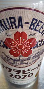 ビール×空缶 プリ画像
