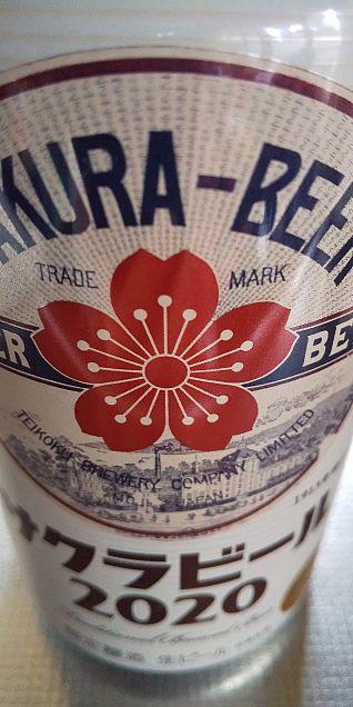 ビール×空缶の画像(プリ画像)