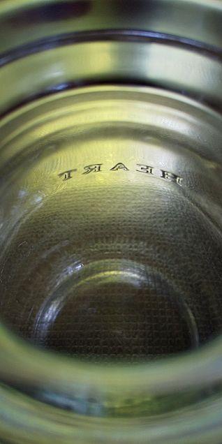 宅配用ガラスびん1/2の画像(プリ画像)