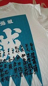 Tシャツ×新選組 プリ画像