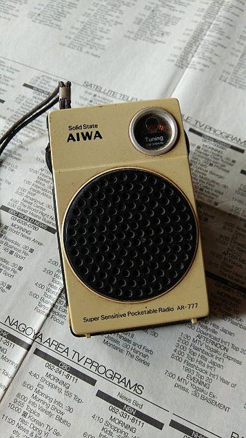 ラジオ×AIWAの画像(プリ画像)
