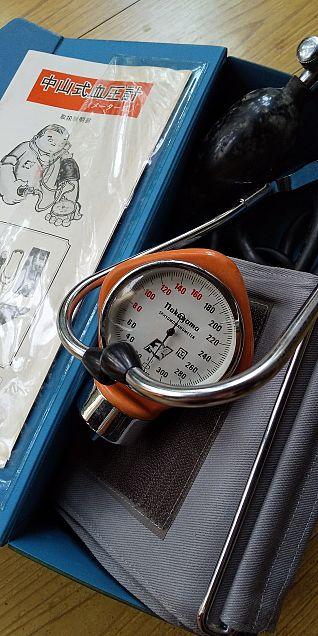中山式血圧計の画像(プリ画像)