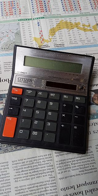 シチズン電卓×1980年の画像 プリ画像