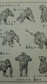 学研図鑑挿絵×1970年 プリ画像