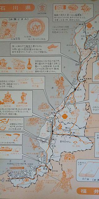 小学館図鑑挿絵×1973年の画像(プリ画像)