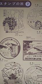 小学館図鑑挿絵×1973年の画像(小学館に関連した画像)