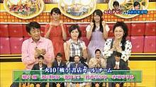 AKB48&&ネプリーグまゆまゆゆ渡辺麻友ゆきりん木崎ゆりあの画像(プリ画像)