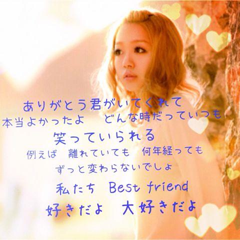 西野カナ  Best friendの画像(プリ画像)