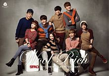SPAO 'Wool Rich' Officialの画像(richに関連した画像)