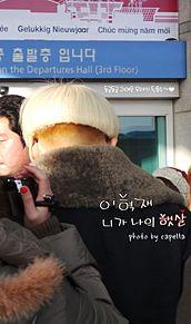 130114 Incheon airportの画像(プリ画像)
