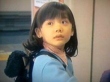 芦田愛菜 阪急電車 片道15分の奇跡の画像(片道15分の奇跡に関連した画像)