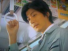 玉山鉄二 阪急電車 片道15分の奇跡の画像(片道15分の奇跡に関連した画像)