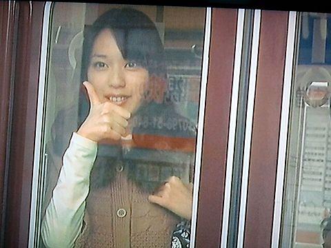 戸田恵梨香 阪急電車 片道15分の奇跡の画像 プリ画像