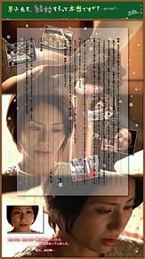 「早子先生、結婚するって本当ですか?」第5話の画像(吉岡秀隆に関連した画像)