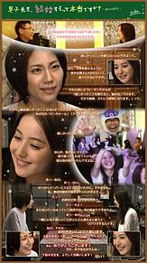 「早子先生、結婚するって本当ですか?」第8話の画像(プリ画像)
