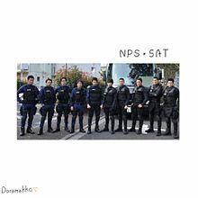 S 最後の警官の画像(平山浩行に関連した画像)