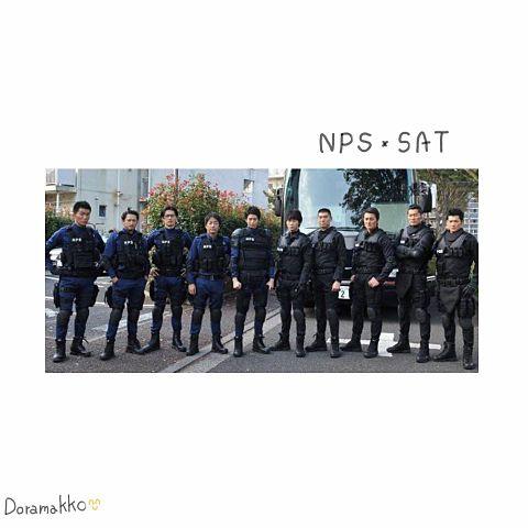 S 最後の警官の画像 プリ画像