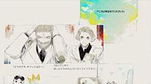 東京喰種の画像(ヤモリに関連した画像)