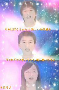 ホーリー&ブライトの画像(張沢紫星に関連した画像)