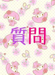 SexyZone  うちわの画像(プリ画像)