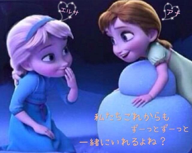 アナと雪の女王の画像 p1_34