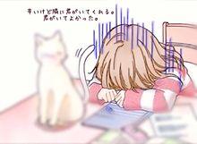 ひよ恋1の画像(ひよ恋に関連した画像)