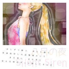 Silent Siren 八月の夜の画像(ポニテに関連した画像)