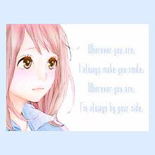 リク→Wherever you are プリ画像