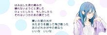 リク→'I'Novel プリ画像