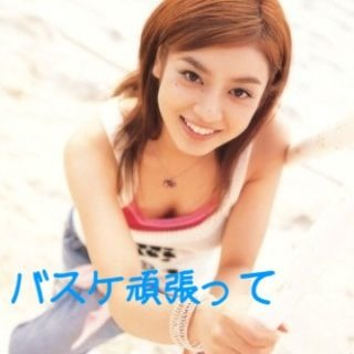 平愛梨の画像 p1_4