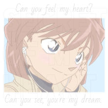 Secret of my heart.の画像(倉木麻衣に関連した画像)