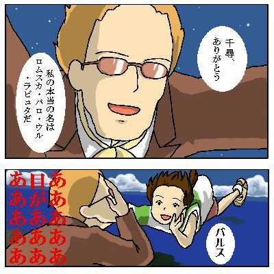 【ナウシカ】ジブリエロ画像3【マーニー】xvideo>1本 YouTube動画>5本 ->画像>238枚