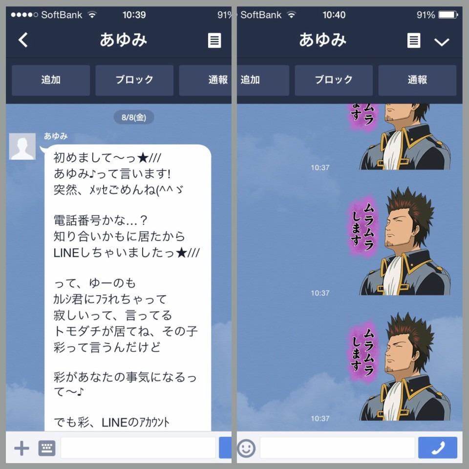 銀魂 おもしろ ゴリラの画像6点 完全無料画像検索のプリ画像 Bygmo