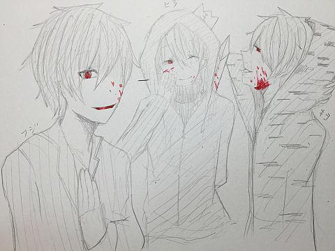 狂気の王国の画像(プリ画像)