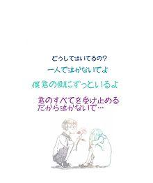 愛情の画像(愛情に関連した画像)